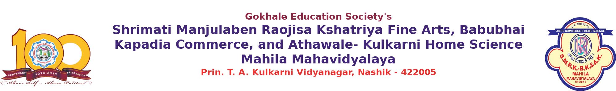 Logo for SMRK BK AK Library